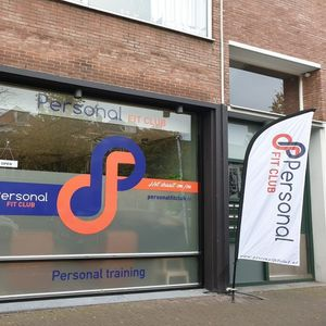 Personal Fit Club - Den Haag Centrum image 1